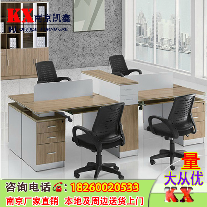 Nanjing office table panel screen staff table simple modern solid wood staff card seat office furniture combination