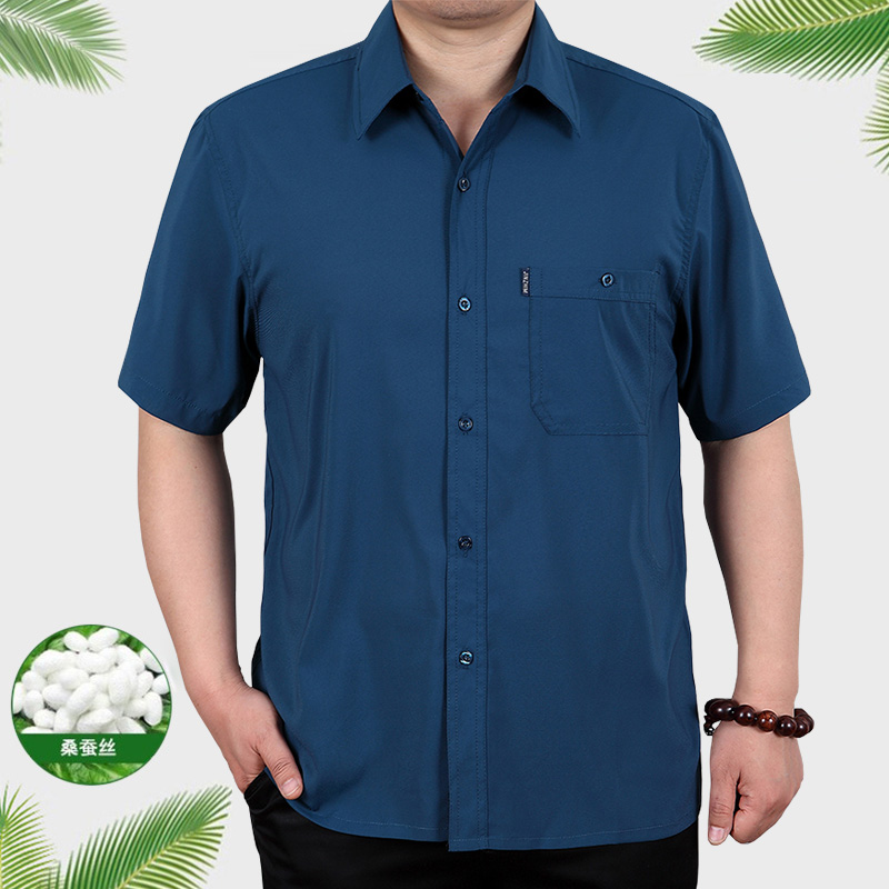 Summer mulberry silk short sleeve shirt mens middle-aged and old peoples large size dads wear no iron shirt summer silk top