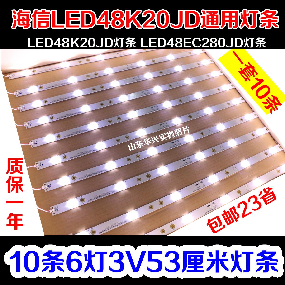 海信LED48K20JD��l LED48EC280JD通用��l 10�l6��48寸包�]23省