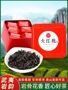 2019烏龍茶茶葉禮盒裝濃香型肉桂茶