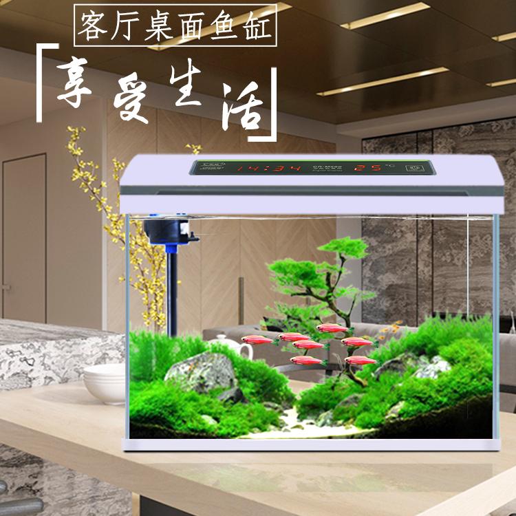 超白玻璃�~缸水族箱客�d桌面中小型��意金�~缸家用生�B�腥嗣�Q水