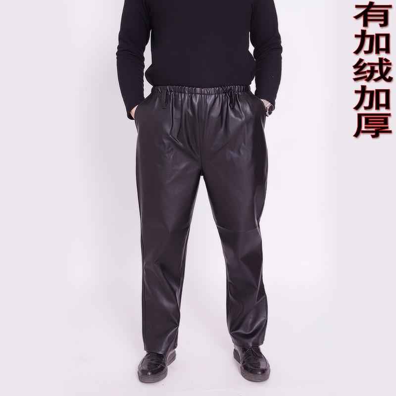 Кожаные брюки Артикул 564770609869