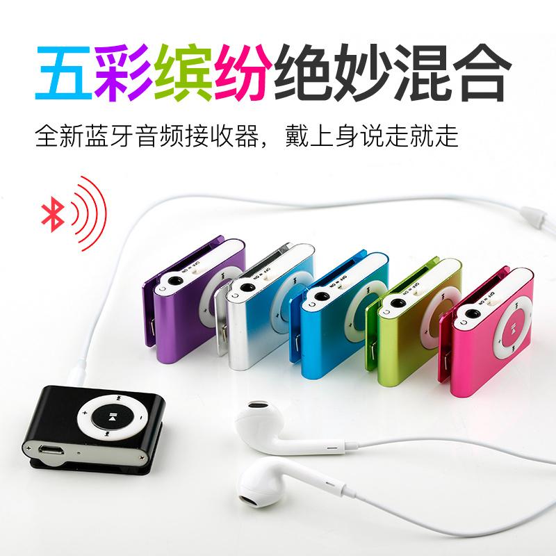 無線運動跑步藍牙領夾式耳機車載MP3音樂藍牙接收器4.2立體聲音頻