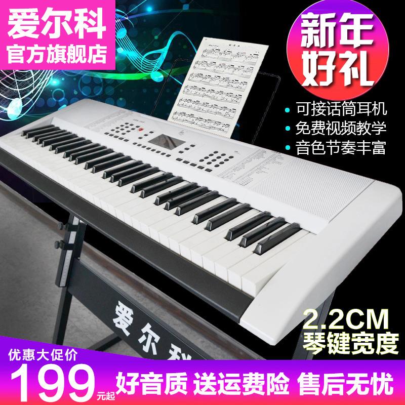 爱尔科 电子琴 61键成人初学儿童入门级仿钢琴键学生教学初学用琴