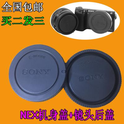 索尼微單NEX-5T/5R/3N/5C/6/7 A6000 A7RE卡口鏡頭后蓋機身蓋黑色