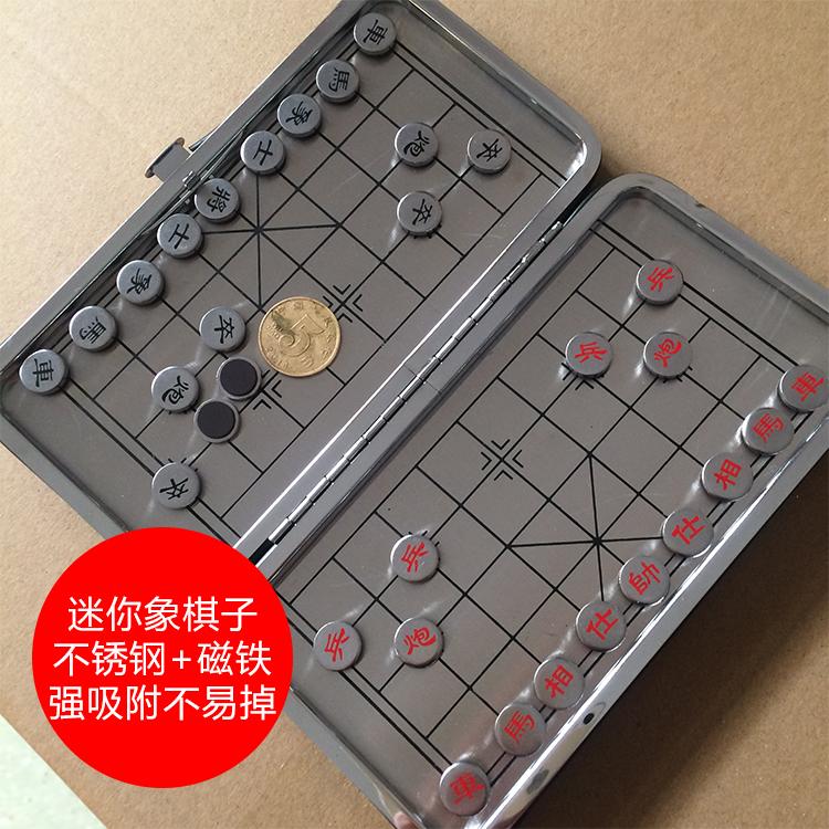 小号中国象棋磁性学生儿童套装迷你象棋便携家用实木象棋折叠棋盘