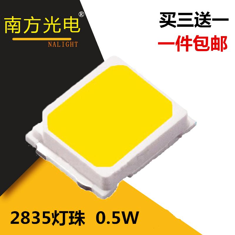 中國代購|中國批發-ibuy99|LED���|2835led灯珠贴片灯珠发光二极管超高亮0.5W光源吸顶灯1W3V6V2835