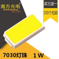 LED灯珠7030贴片灯白灯暖白SMD发光二极管1瓦大功率光源白灯100个