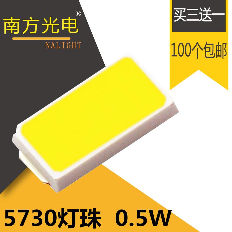 LED灯珠5730/5630贴片灯白灯暖白SMD发光0.5W瓦大功率光源吸顶灯