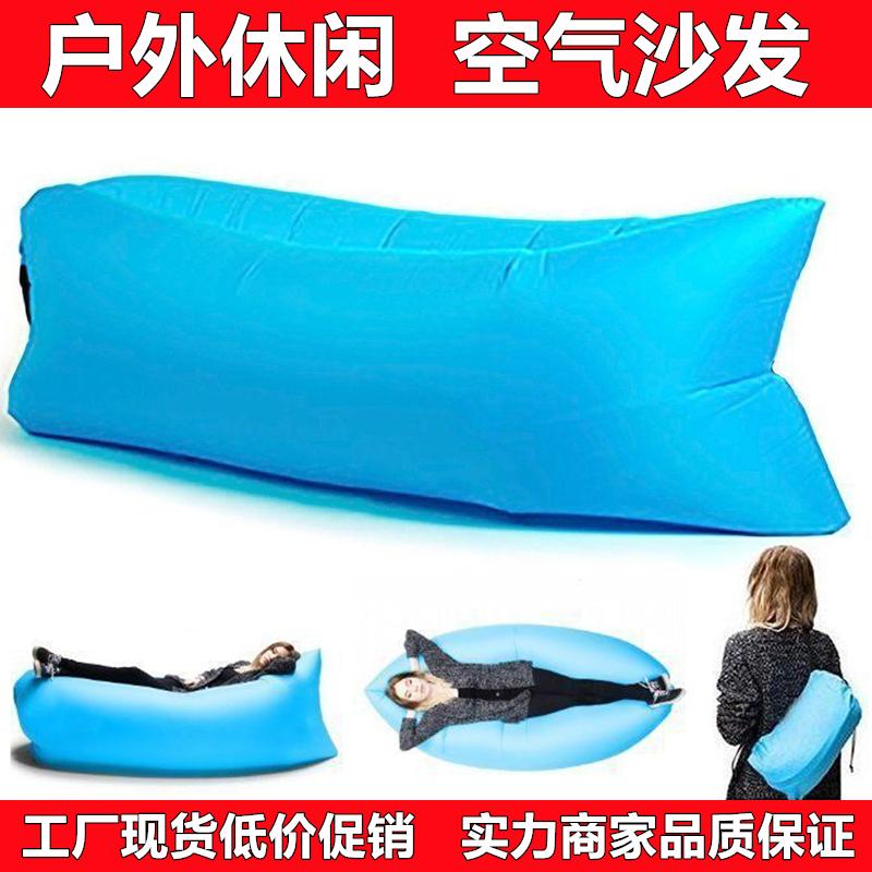 新款戶外充氣沙發 摺疊懶人沙發成人沙灘床睡袋 空氣沙發床包郵