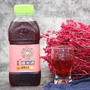 米酒洛神花口味米酒360ml/瓶包邮花果酒女士低度可娃品牌糯米酒