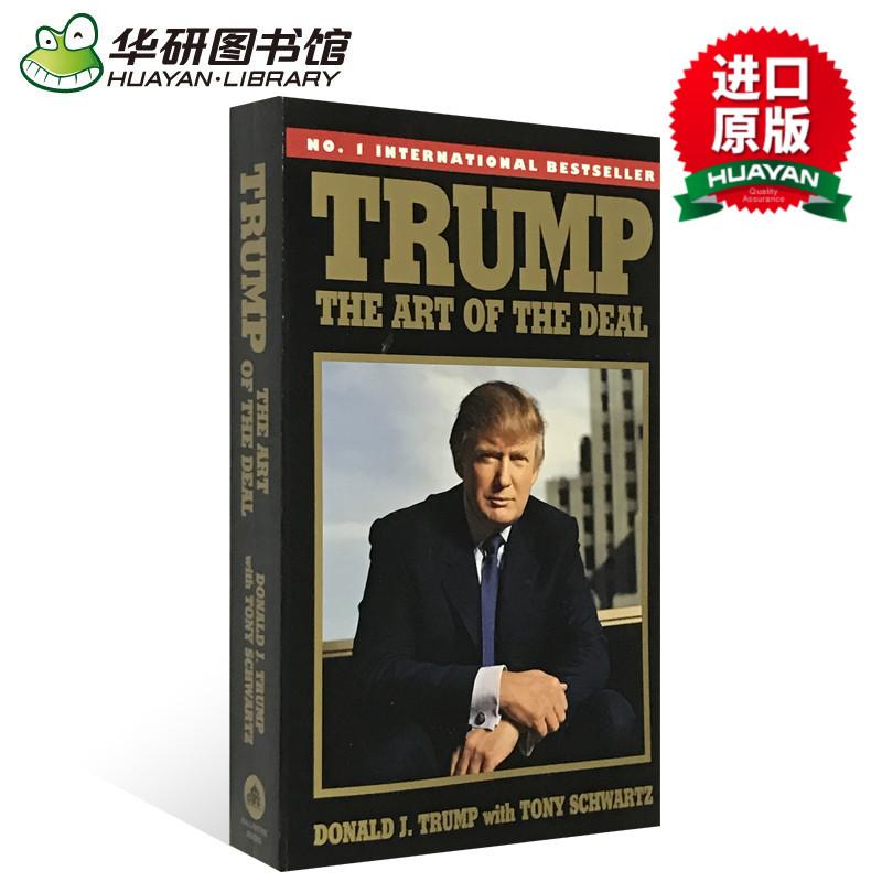 现货正版 特朗普 英文原版小说 交易的艺术 Trump The Art of the Deal 英文版 经济管理书籍 美国总统自传进口英语书籍