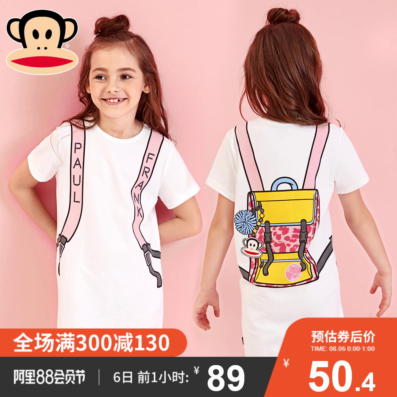 大嘴猴童装女童连衣裙夏装网红儿童夏款裙子洋气大童短袖长款T恤