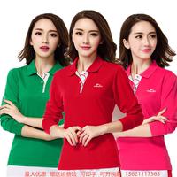 查看梦之队运动服专卖春秋新款长袖t恤上衣女玫红蓝绿色广场舞团体服价格