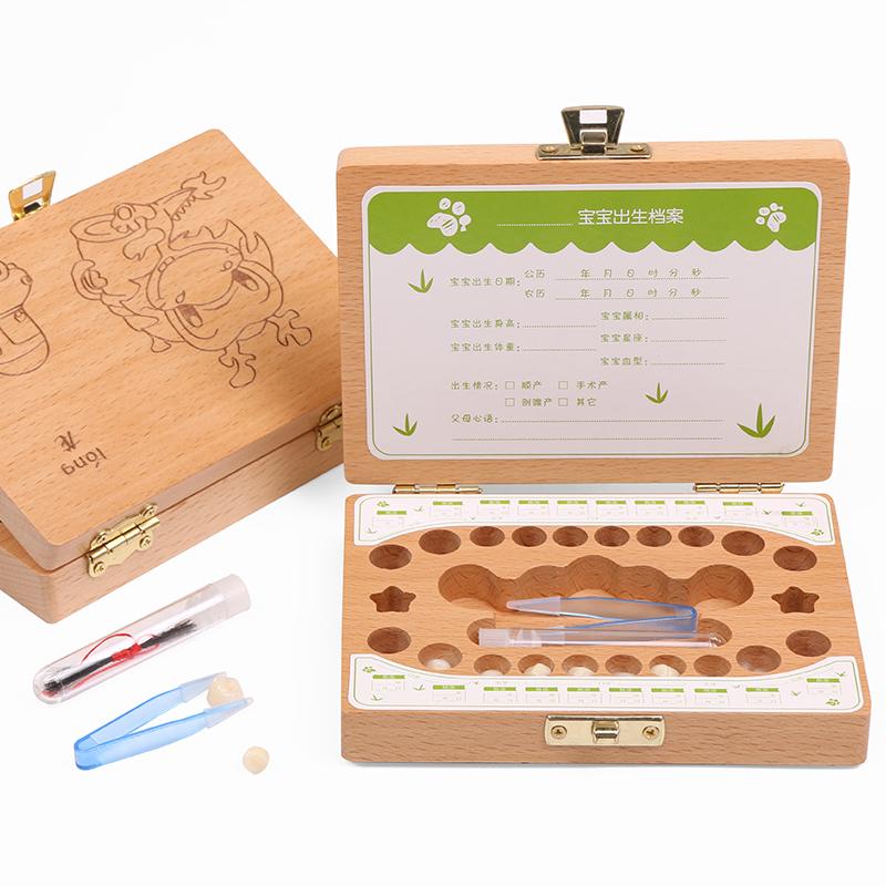 宝宝乳牙纪念盒女孩儿童胎毛乳牙盒男孩牙齿收藏盒换牙保存纪念盒