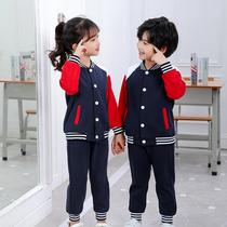 幼儿园园服春秋套装小学生校服儿童纯棉班服秋季运动服棒球服定制