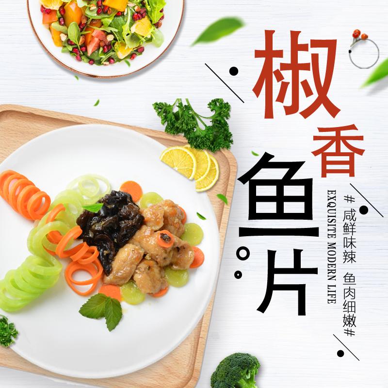 申古椒香鱼片下饭菜速食米饭速食食品盖浇饭料理包速食简餐菜包