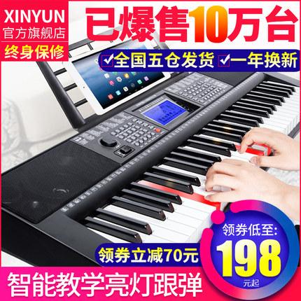 XINYUN多功能电子琴成人儿童幼师初学者入门61钢琴键专业家用琴88