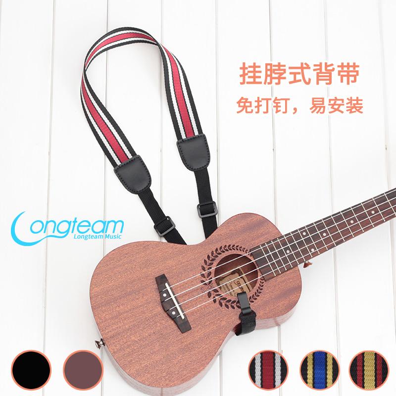 挂钩式乌克丽丽背带 免尾钉ukulele strap 挂脖式尤克里里肩带