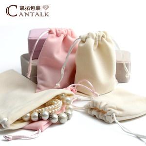 高档绒布袋 锦囊锦袋 小布袋子 首饰袋珠宝收纳袋 饰品袋 文玩袋