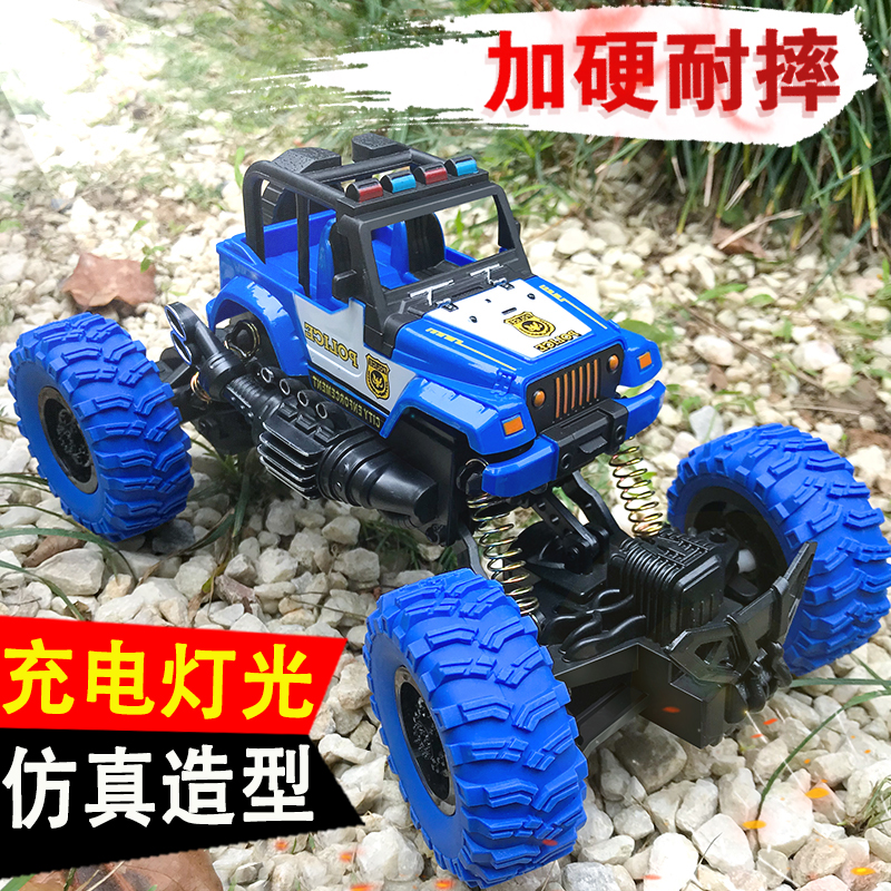 无线遥控玩具车越野车男孩仿真漂移高速车儿童充电摩托车吉普赛车