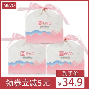 加厚3卷装 MEVO一次性洗脸巾女纯棉无菌美容洁面巾擦脸巾卷筒式