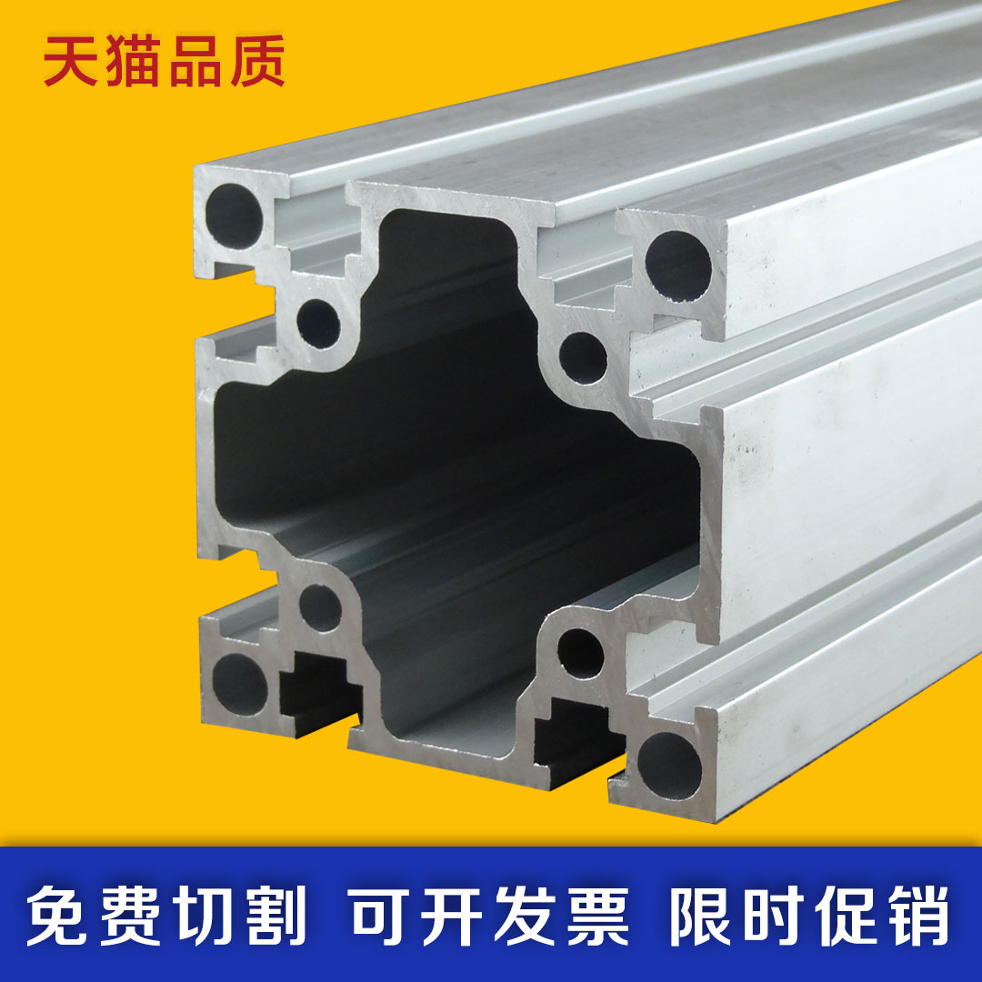 Алюминиевые материалы Артикул 521450773212