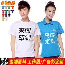 Print футболки