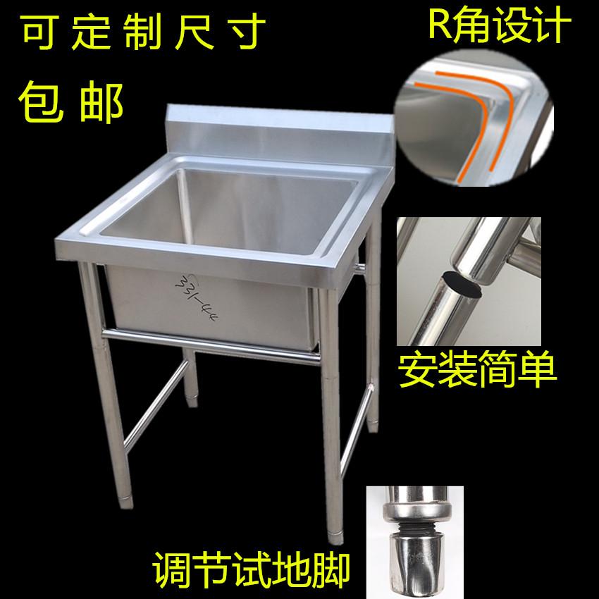 定制商用不锈钢水池幼儿园洗手盆水槽厨房家用单双盆洗碗池洗菜盆