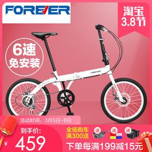 永久折叠车自行车男女生16/20寸变速儿童折叠可放车后备箱QH500
