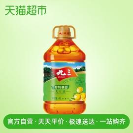 九三大豆油三级93豆油4L非转基因调味营养香浓家用东北食用油图片