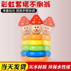 宝宝玩具叠叠乐6-12个月婴儿叠叠高儿童早教益智音乐彩虹塔套圈