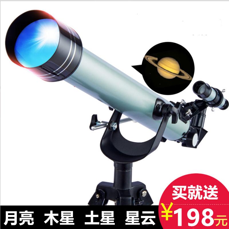 凤凰天文望远镜专业观星观天100000倍太空深空高清高倍儿童学生A