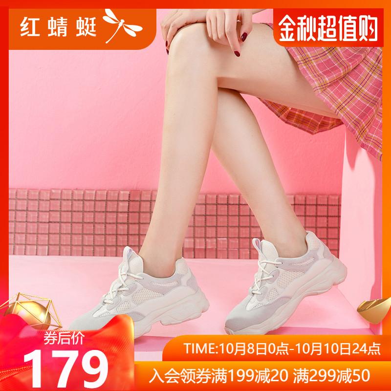 红蜻蜓老爹2019新款春季官方女鞋(非品牌)