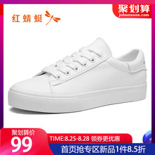 Red Dragonfly Women's Shoes 2019 New Baitie Small White Shoes Genuine Trend ins Summer Base Flat-soled Shoes with Skirts