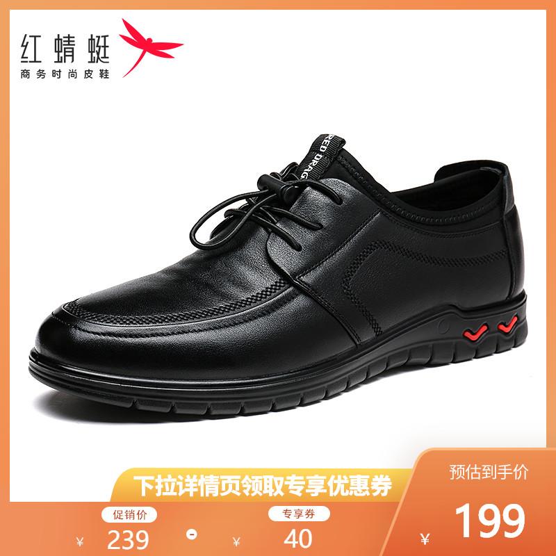 Мужская обувь Артикул 597287068325