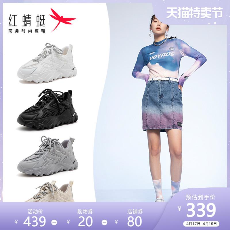 【薇娅推荐】红蜻蜓女鞋21夏新款透气厚底老爹鞋女ins运动休闲鞋