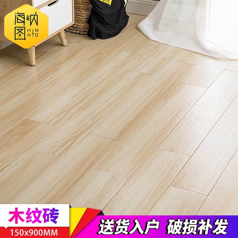 木纹砖地砖仿实木地板砖客厅卧室阳台仿古砖瓷砖150 900防滑防潮