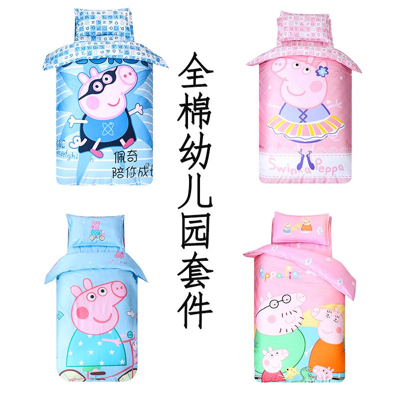 Свинья носить странный детский сад одеяло три образца хлопок ребенок кровать для младенца находятся матрас содержит ядро ребенок вздремнуть шесть частей