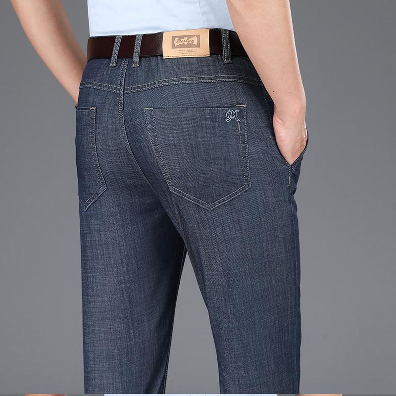 体闲裤不粘灰直筒kz牛仔裤ku男人吸汗大裆裤软布男氏薄款裤子深当