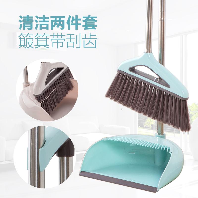 带刮齿簸箕扫把套装 家用扫地清洁工具笤帚软毛扫帚苕帚撮箕组合