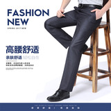 Men's casual pants middle-aged pants male loose straight trousers men's middle-aged men's trousers daddy