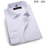 Men's white shirt long-sleeved business dress standard cotton uniforms plus large plus large 48 yards shirt