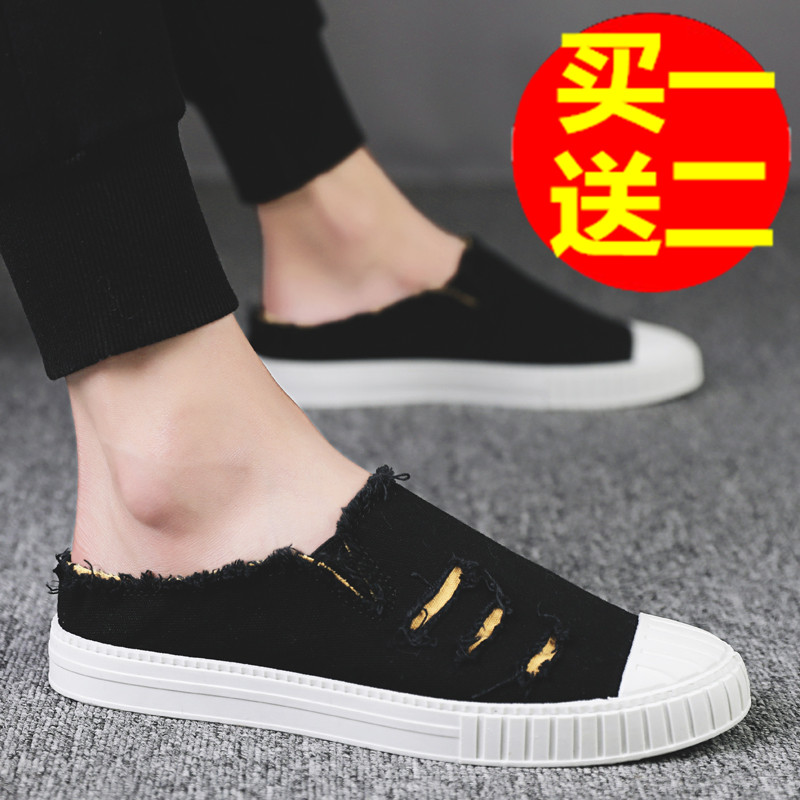 Mens canvas shoes can be worn in summer with no back heel. Lazy peoples old and worn-out cloth shoes are full of air and half drag