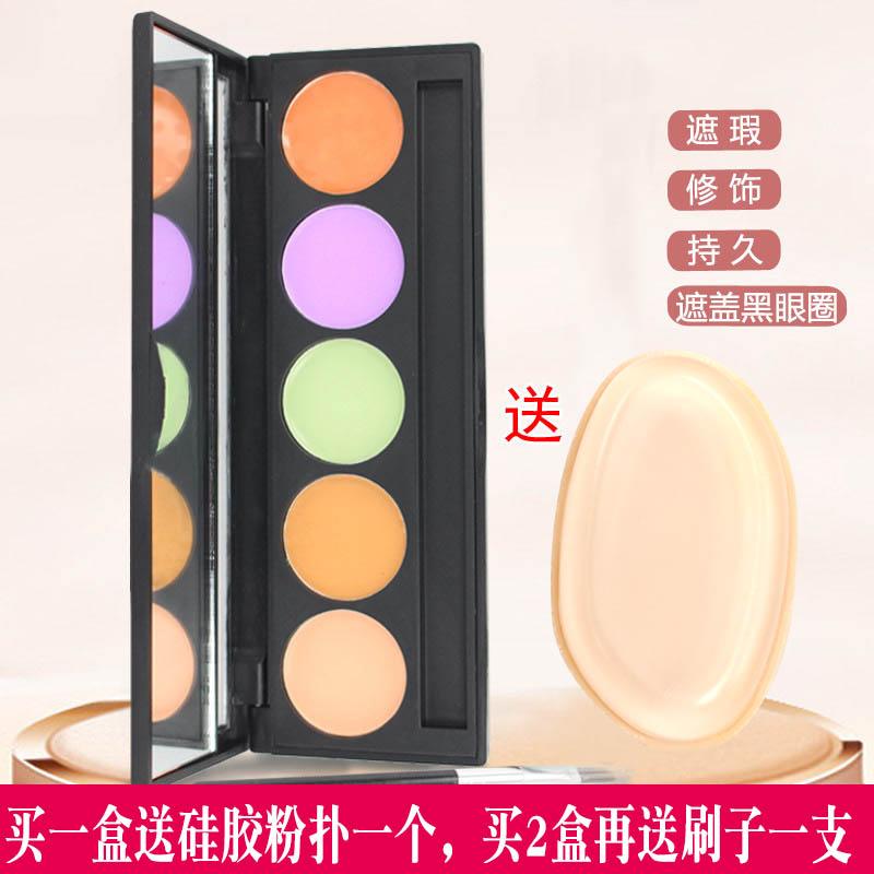 5 color Concealer cream, nude make-up, facial makeup, facial birthmark, freckles, and postbag.
