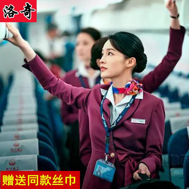 中国机长同款南航空姐职业装西服套装女秋季长袖酒店珠宝店工作服