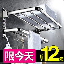 毛巾架免打孔卫生间304不锈钢浴巾架杆置物架浴室收纳厕所壁挂架