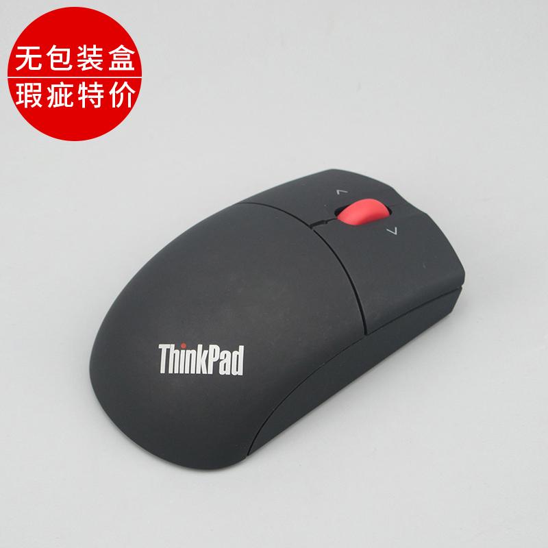 限5000张券联想原装无线蓝牙鼠标ThinkPad小黑笔记本台式机家用激光迷你鼠标