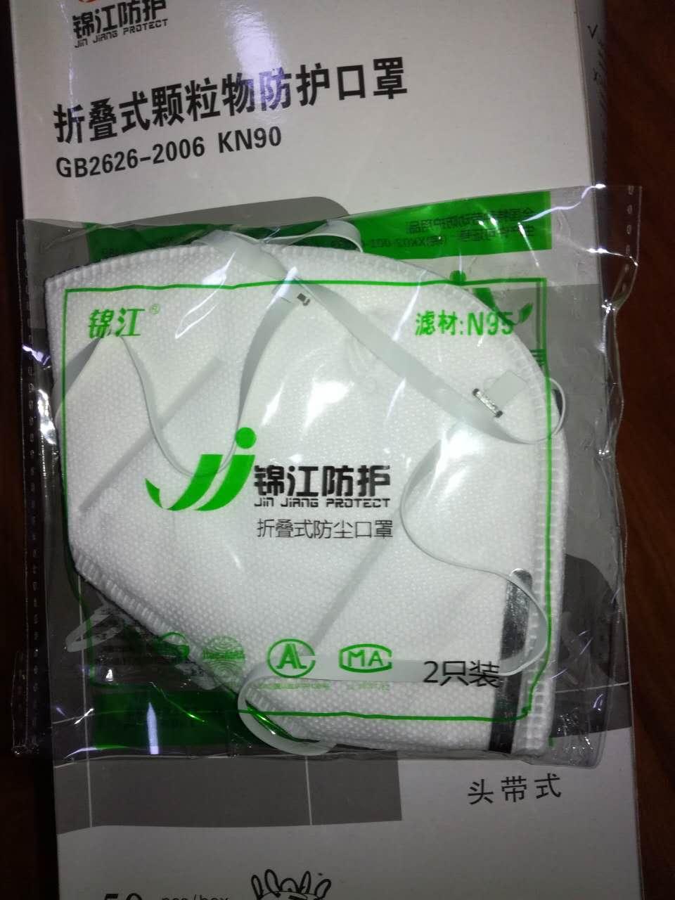 Jinjiang бренд одноразовый рот накладка Ушной ремень типа 8001 9001 головной уст накладка 8002 9002 32 юаней 50