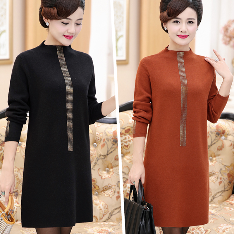 Mothers autumn and winter medium long fat plus plus plus size base coat 40-50-60 year old middle-aged womens sweater dress